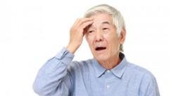 Bệnh teo thùy não là gì, có nguy hiểm không?